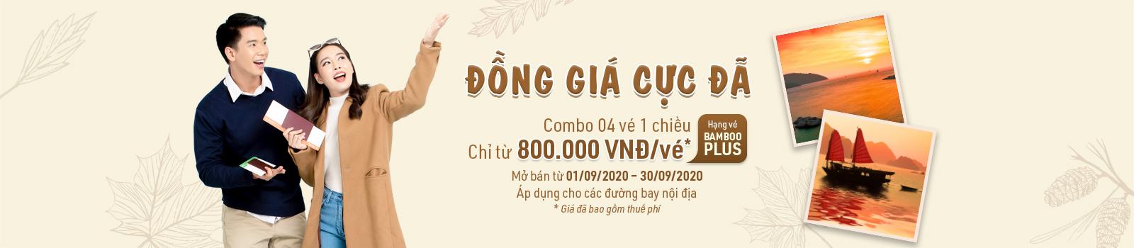 Thỏa sức – Gift voucher đồng giá hạn mức 4.800.000 VNĐ
